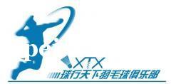 北京青少儿羽毛球培训班