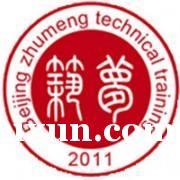 北京建筑八大员培训网上可查全国通用