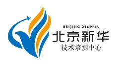北京绿化工花卉工函授班