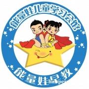 北京国家幼儿园园长证培训班
