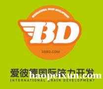北京太极拳培训班