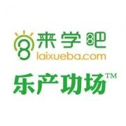 北京互联网产品经理实战课程班