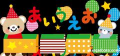 南京周末签约小班0-N5日语培训班