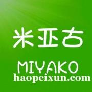 南京日语能力考N2签约冲刺日语培训班