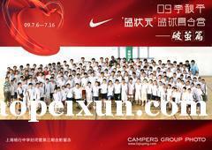 李秋平南京奥体篮球寒假走训营