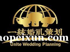 上海高端婚庆婚礼司仪主持人培训学院