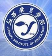 南昌江西广播电视大学继续教育学院