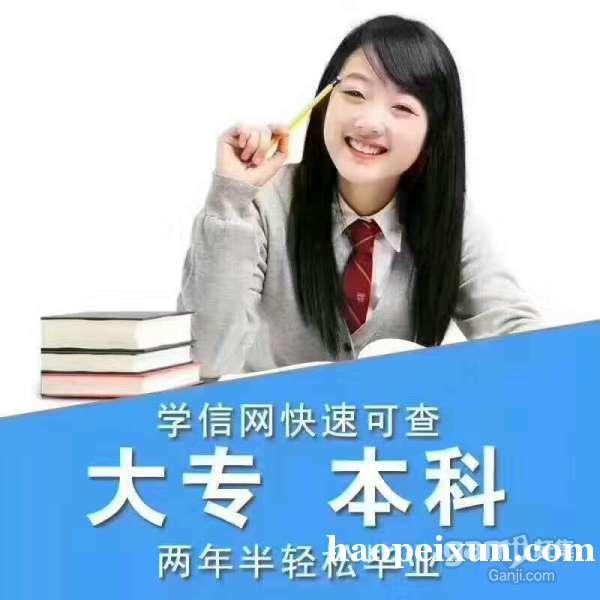 上海自考专业哪个好,自考哪个专业比较好通过