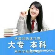 上海徐汇成人高考专业,成人高考考哪些科目