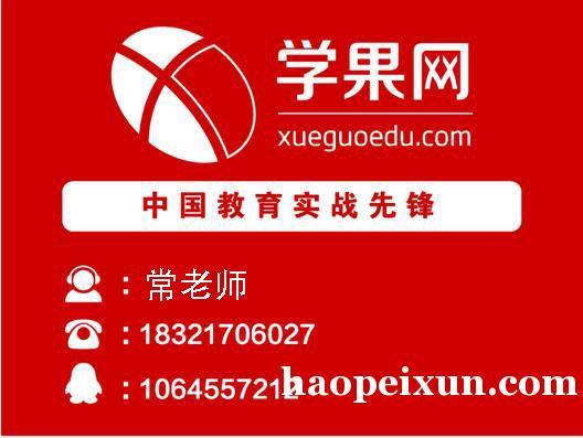 上海成人学历提升,根据学员需求定制学历课程