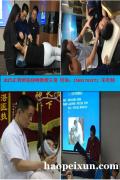 正骨班龙氏正骨(治脊疗法)手法复位研修10月10日(广州班)