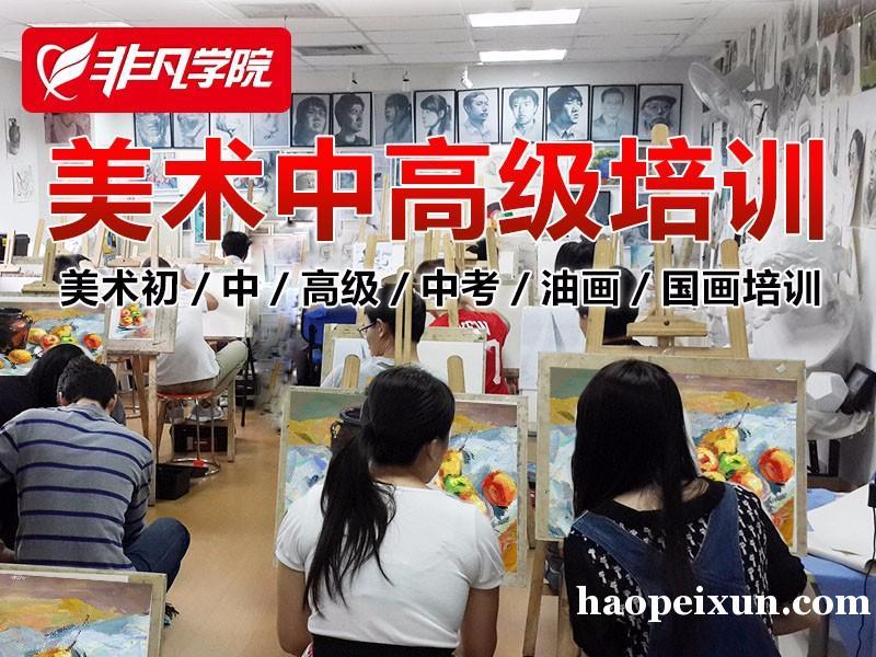 上海学美术去哪里好、良师助教带你走向艺术生涯