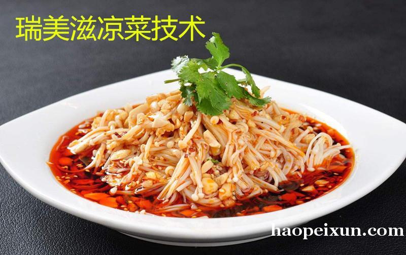 青岛凉拌菜的制作、想学做凉拌菜、凉拌菜技术培训