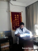 2019年4月12日(郑州班)全国中医全息自然疗法技术研修班