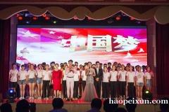 济宁戏剧影视表演培训班