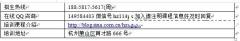 杭州英式调酒培训2019年课程安排