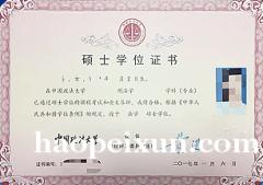 中国政法大学法学硕士在职研究生厦门教学点招生