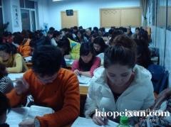 国家卫健委鉴定新疆区健康管理师培训招生开始了