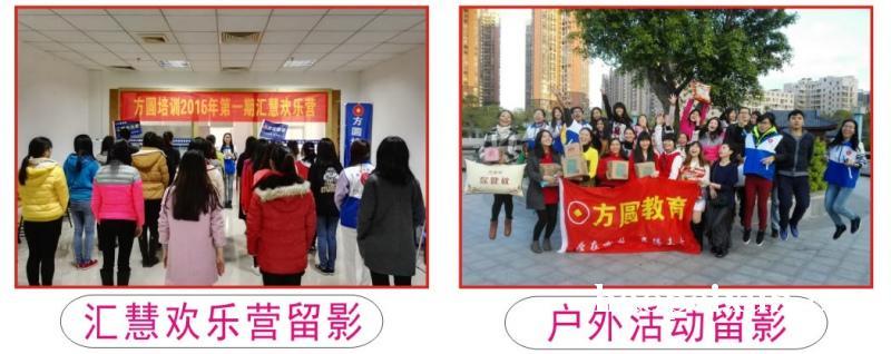 惠州方圆教育平面设计培训班
