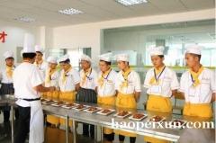 学川菜厨师,拿大学学历文凭,成都北方钓鱼台烹饪学校,