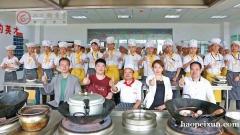 学厨师成都哪家厨师学校好一些?