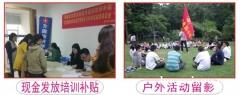 惠州方圆教育办公软件培训班课程