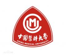 中国医科大学网络远程教育2019年秋季班招生简章