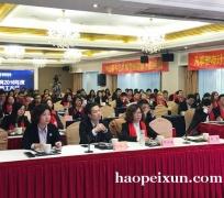 税务筹划培训,企业财务制度培训