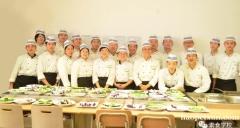 只需一年的时间,从零基础蜕变为专业素厨!7月31日,素食学校素菜烹饪专业厨艺师班报名开启!