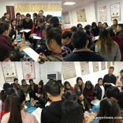 广州医大教育学院专注中医技术培训,针灸培训
