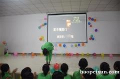 广东叛逆少年学校,广东教育叛逆少年的学校