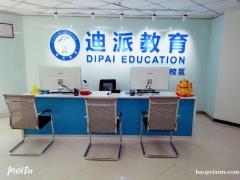 三好街电脑培训学校office软件学习学校