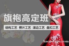 上海服装CAD、立体剪裁培训、0基础到优势服装设计师