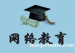 网教医科大学药学护理专业大专本科招生全程托管好毕业