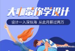 南昌女孩子广告设计有什么要求吗