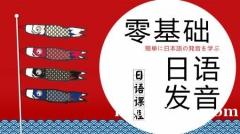 上海商务日语培训机构、中外教联合授课