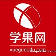 上海网教成人专升本培训