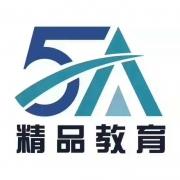 南昌5A精品平面设计培训班