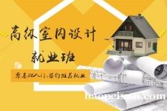 上海室内设计培训、针对室内装修各环节的深入解析