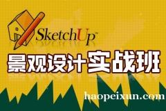 上海软装培训-传播软装设计理念