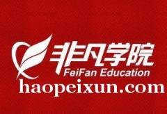 上海平面设计师培训