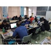 莱芜UG数控编程培训