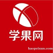 上海商务日语培训