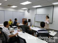 苏州商务日语、达人日语、日语考级、日本出国留学培训