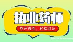 深圳健康管理师培训报考、考前冲刺快速提分