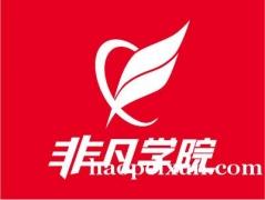 上海UI交互设计培训