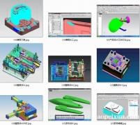 AutoCAD工程制图模具设计数控编程