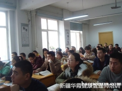 新疆乌鲁木齐健康管理师报名开始了