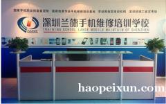 深圳手机维修培训班的费用真机实操教学