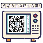 福建师范大学网络教育报名事项
